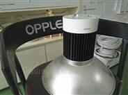 歐普照明100W150W200W LED工礦燈工廠燈