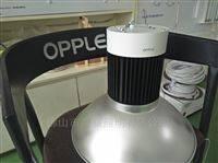 皓广欧普照明100W150W200W LED工矿灯工厂灯