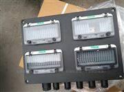 东三省FXM-S-13/16K50A防水防尘防腐照明箱
