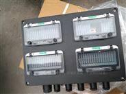 東三省FXM-S-13/16K50A防水防塵防腐照明箱