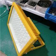 LED防爆节能灯 免维护防爆灯