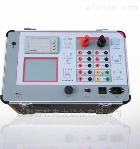 优质互感器伏安特性测试仪/承试设备四级