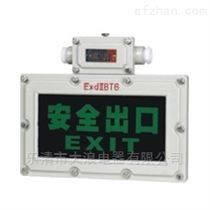 BXE8401防爆标志灯(防水防尘,晶体放光技术)