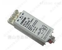 CD-7H正品欧司朗70-400W钠灯金卤灯电子触发器