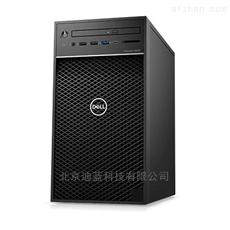 Dell/戴尔 Precision T3630图形工作站