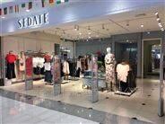 终于解决了困扰商家的问题 服装店如何防盗
