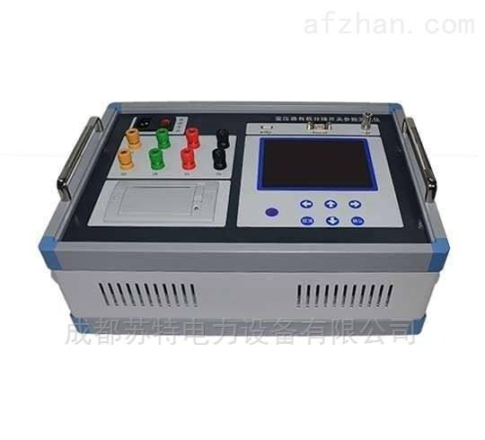 三级电力承试变压器有载分接开关测试仪厂家
