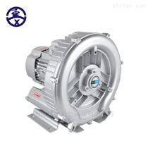 與鑫高壓氣泵 旋渦氣泵 渦旋風機