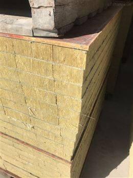 竖丝岩棉板厂家实地认证