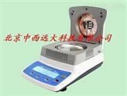 鹵素快速水分測定儀 型號:SZHW5-SFY120A
