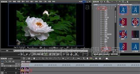 北京高清4K非线性编辑器