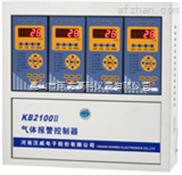苏州KB2100气体报警器