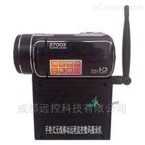 手持式无线移动远程监控数码摄像机