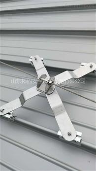 直立锁边屋面防坠落材料性能