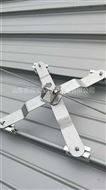 拓固直立锁边屋面防坠落材料