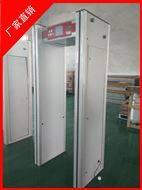 手机安检门|手机检测门,保密室信息安全防范