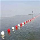耐压海洋塑料浮球 高强度水下浮球