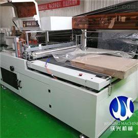BF-550厂家生产加工边封加长型包膜机设备
