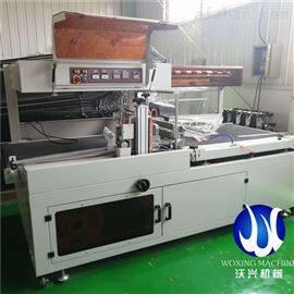 BF-550厂家热门供应边封全自动热收缩包装机