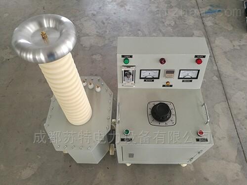 10KVA/50KV工频耐压试验装置/承试承修四级