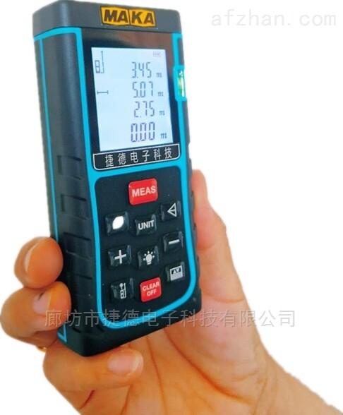 安监防爆激光测距仪生产商