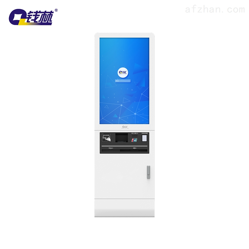 錢林售票取票系統QL-ZZ L43M,自助售取票機