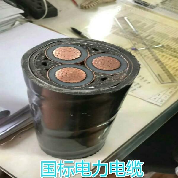 35KV-YJV22高压电缆YJV22-3*00现货300米