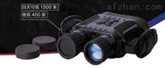 手持數碼夜視儀