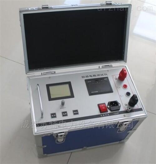 100A真空开关回路电阻测试仪