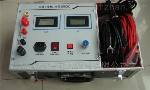 ZGY-40A 智能回路电阻测试仪/电力承试五级