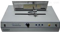 CSI-98aGB/T8745表面燃燒測試儀