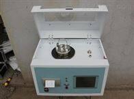 自动式绝缘油介电强度检测仪