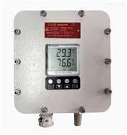 防爆溫濕度探測器