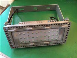 NFC9281LED泛光灯具 LED50W现货 海洋王照明
