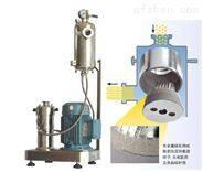 阻燃腈纶高剪切研磨分散机