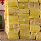 屋面岩棉板品质有保证