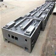 ZG35Cr24Ni7SiN 鑄造廠家-側板