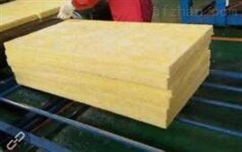 出售玄武岩棉保温板多少钱一米