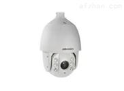海康威视200万32倍红外网络智能球型摄像机