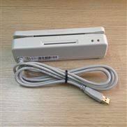 磁条阅读器|明华诚信MHCX-435KU|访客机