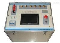 KDDL-1000A高精度三相大電流發生器