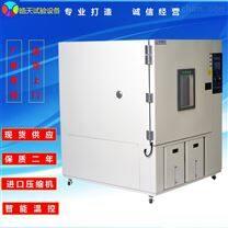 高低温温湿度检测仪生产厂家维修