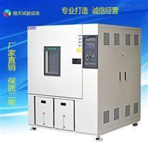 高低温耐寒检测仪生产厂家现货