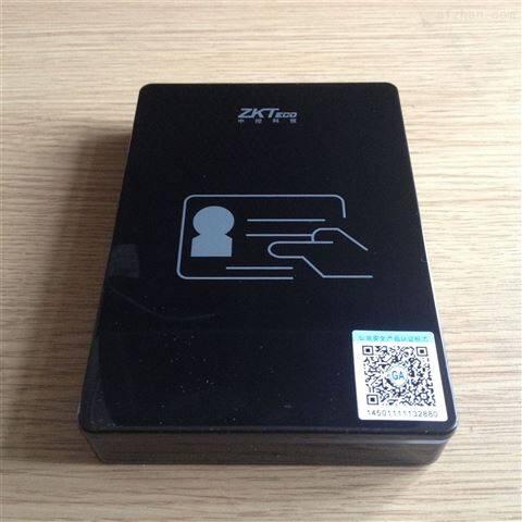 中控IDM10访客一体机 二代证读卡器
