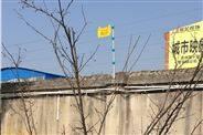 安徽脉冲报警电子围栏在安装过程中需要注意