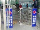 汽車站全高十字半高轉閘門動态人臉識别機