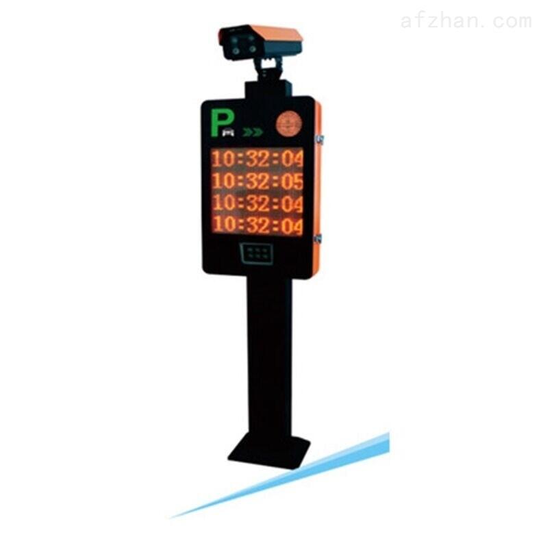 车牌识别停车场管理门禁系统门禁控制器