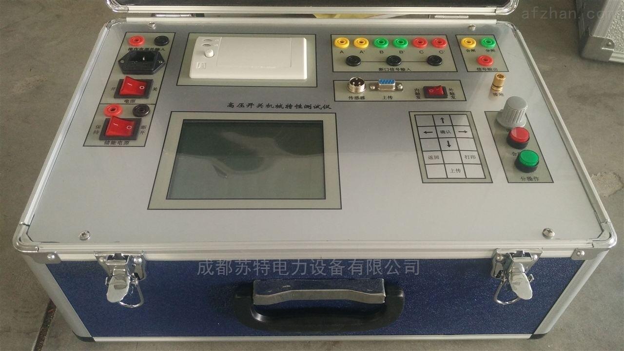 断路器机械特性测试仪/承装、承修五级