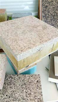 山西太原真金板仿石材真石漆保温装饰一体板大量现货