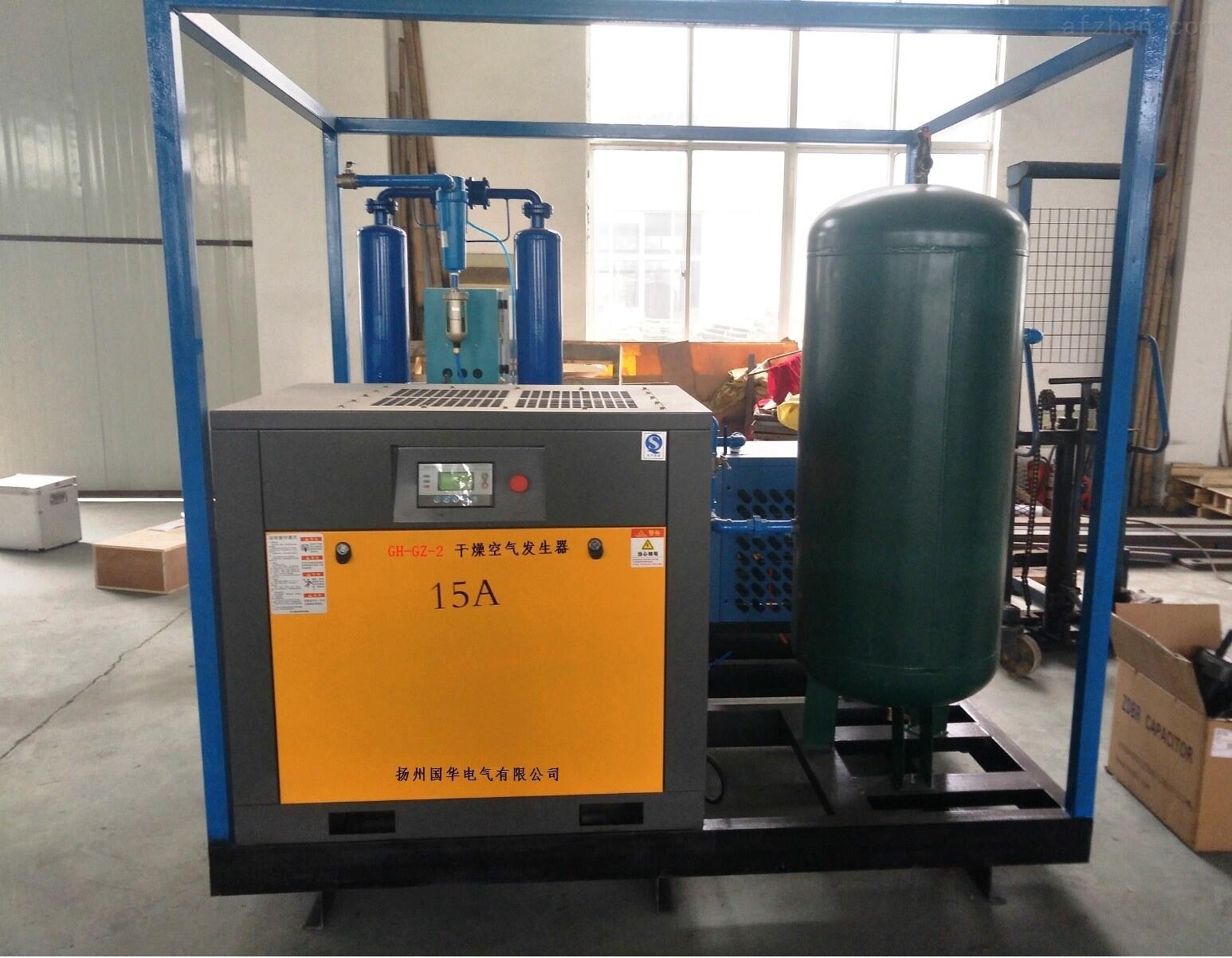 干燥空气发生器二级承装承修承试电力资质